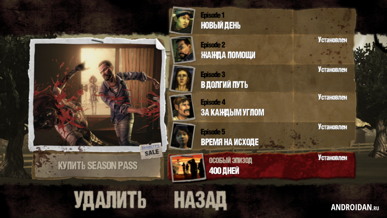скачать the walking dead season 2 с русской озвучкой