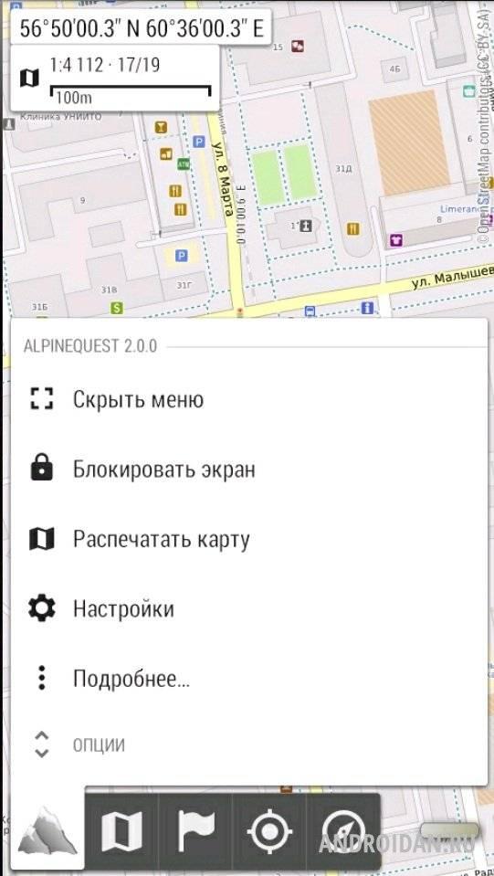 Топографическая Карта Для Андроид