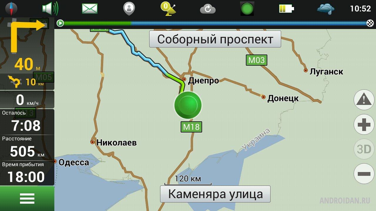 скачать карты украины на навигатор навител