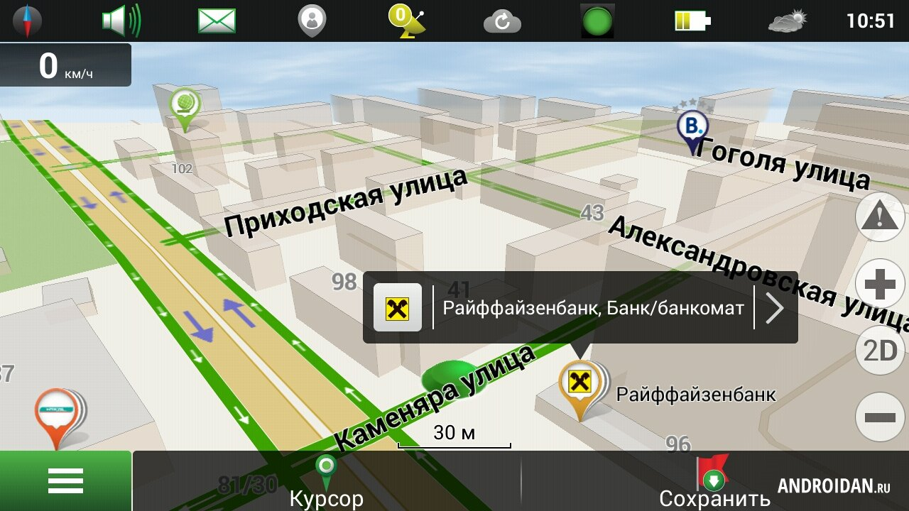 Navitel Navigator GPS & Maps - Apps on Google Play