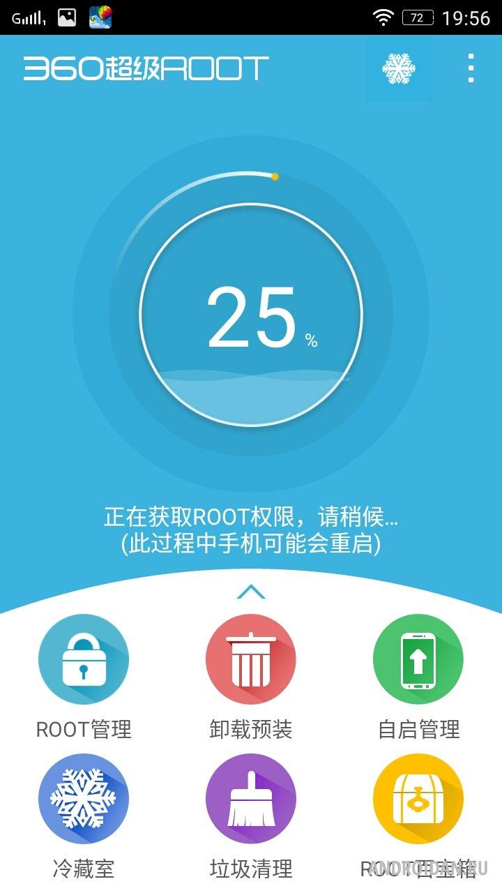 Скачать приложение скачивать видео с ютуба на андроид бесплатно