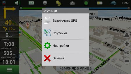 Навител android cracked - downldsa - Google