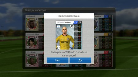 Dream League Soccer 2017