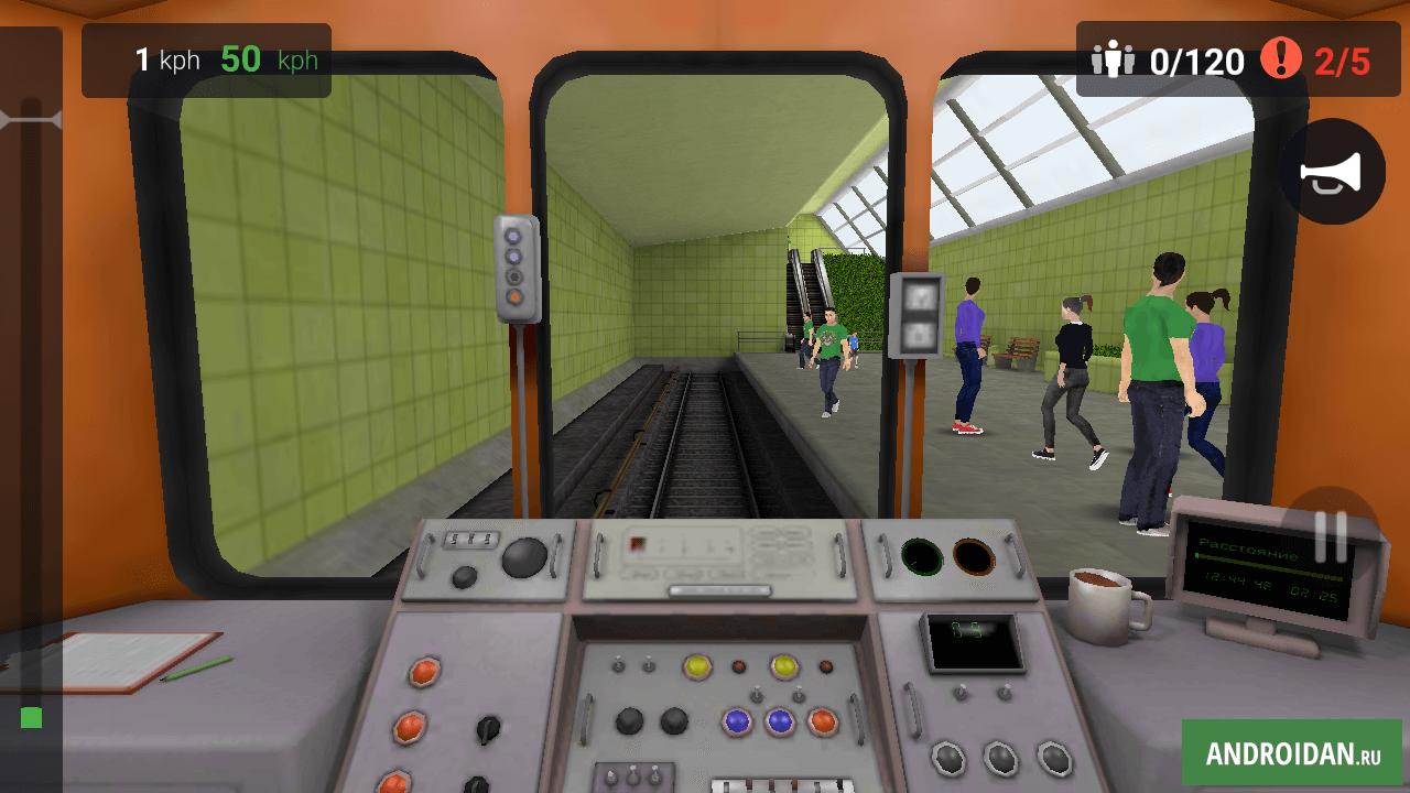 Скачать игру водитель метро на компьютер