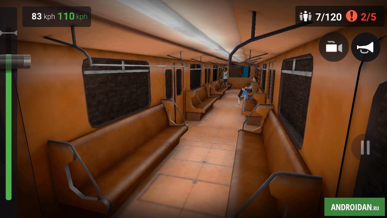 Управление метро симулятор скачать