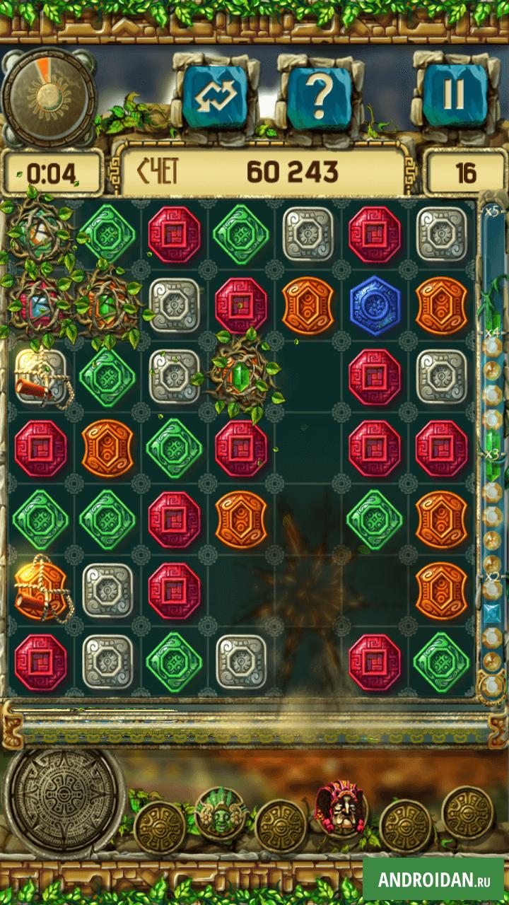 Скачать игру Сокровища Монтесумы 3 на компьютер