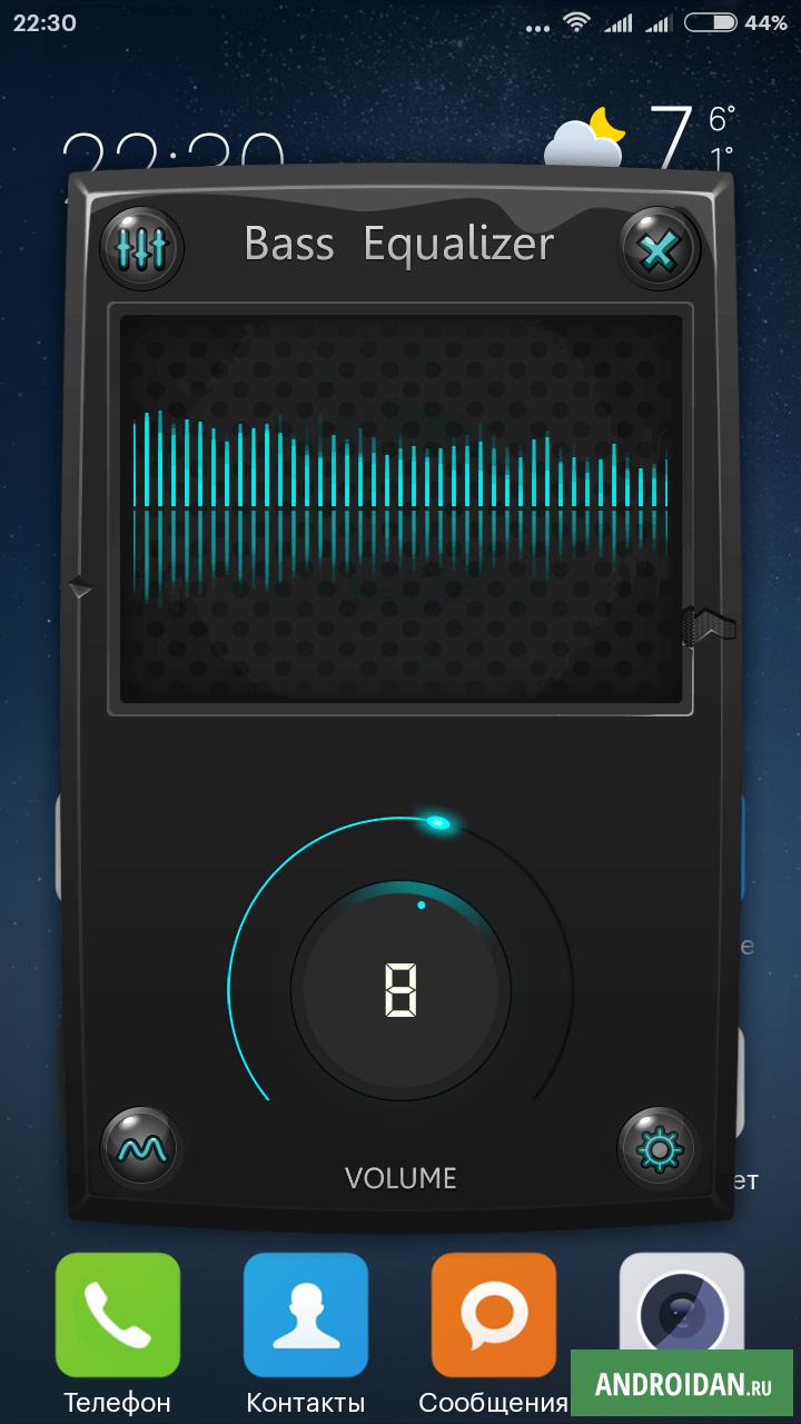 Эквалайзер низких частот андроид