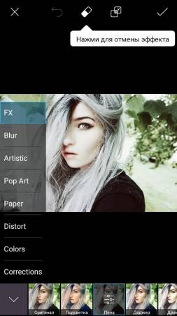 PicsArt Photo Studio Pro