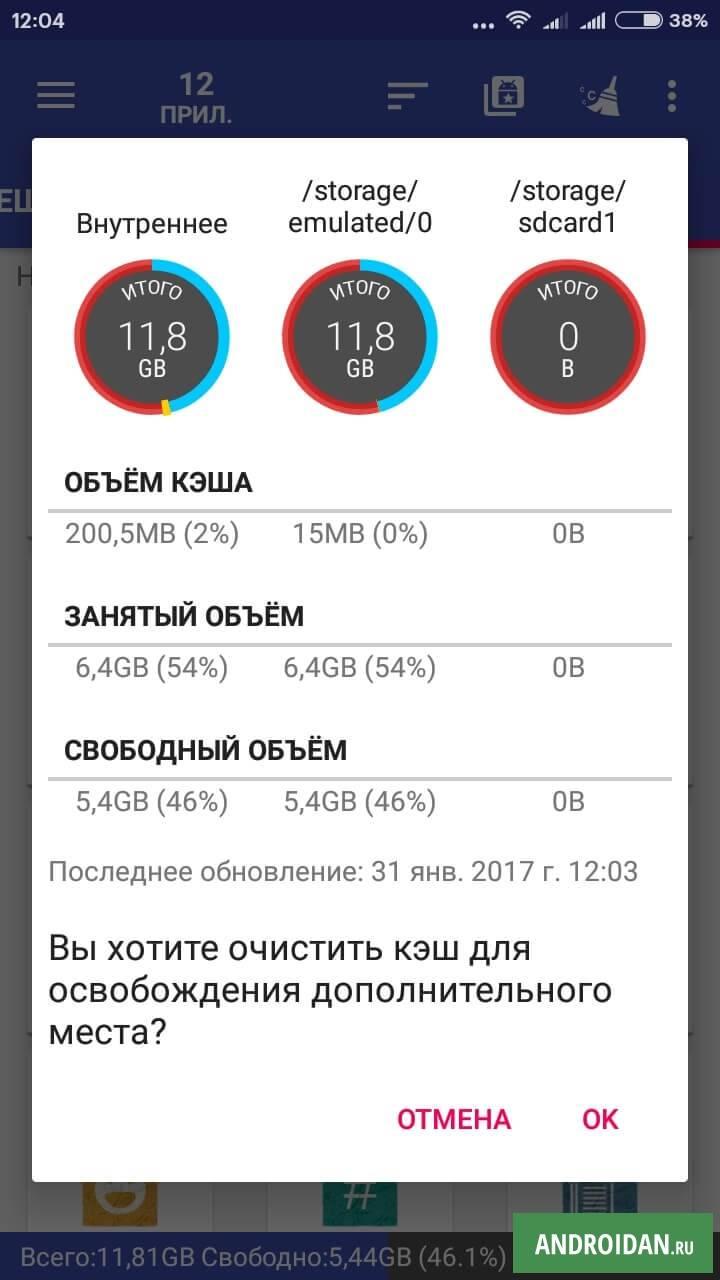 Appmgr pro iii app 2 sd 3 13 full apk mania
