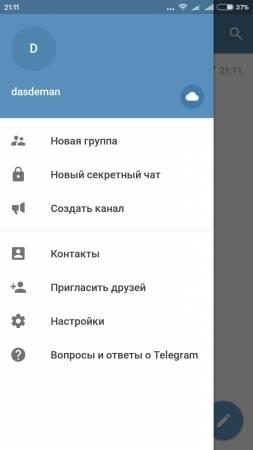 Телеграмм на русском языке для андроида