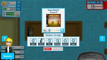 Бомжара игра на компьютер скачать торрент