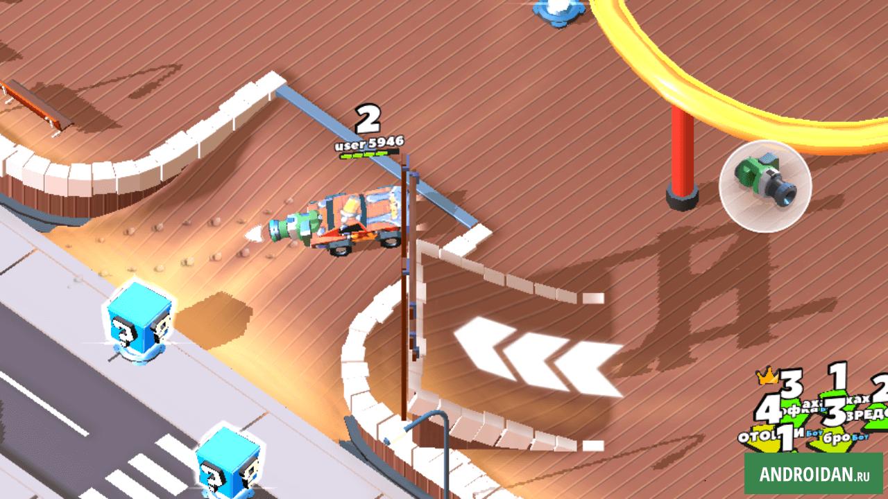 игры в виде гонок