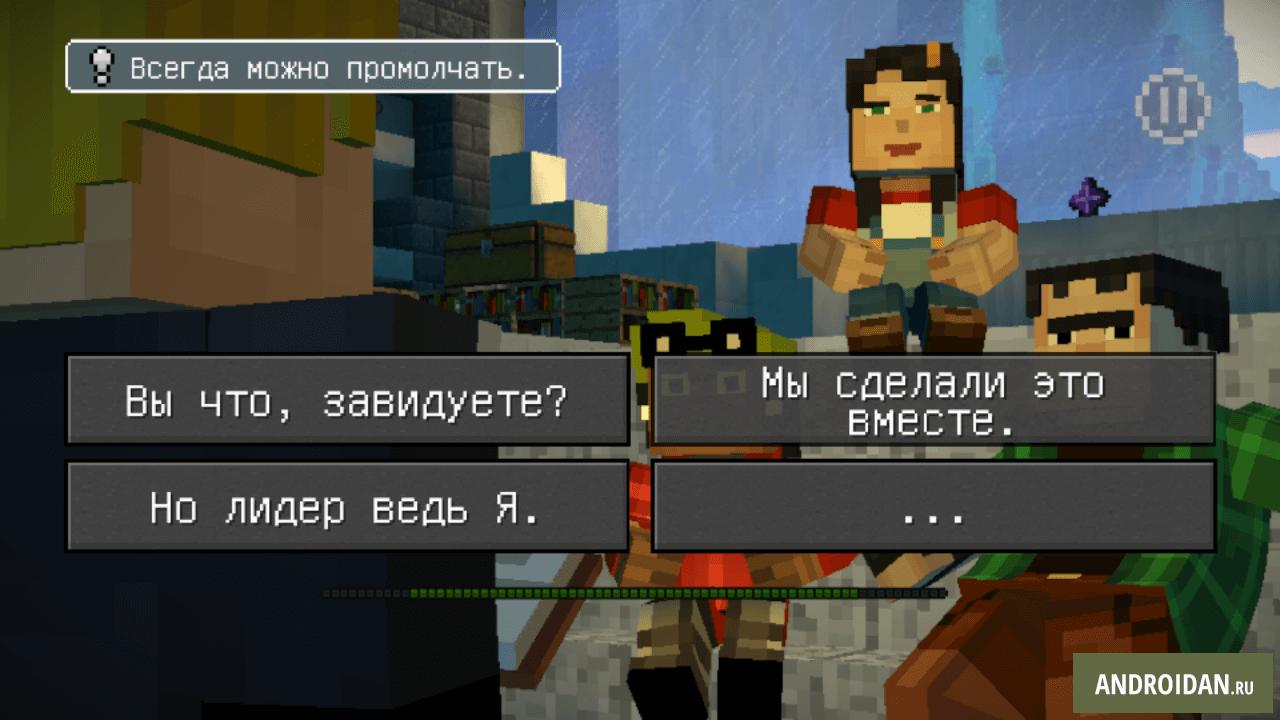 minecraft story mod 4 pda