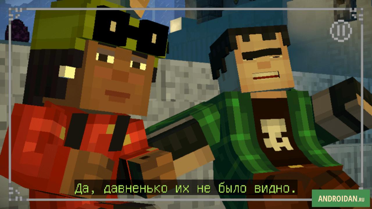 майнкрафт стори мод на андроид бесплатно и на русском #10