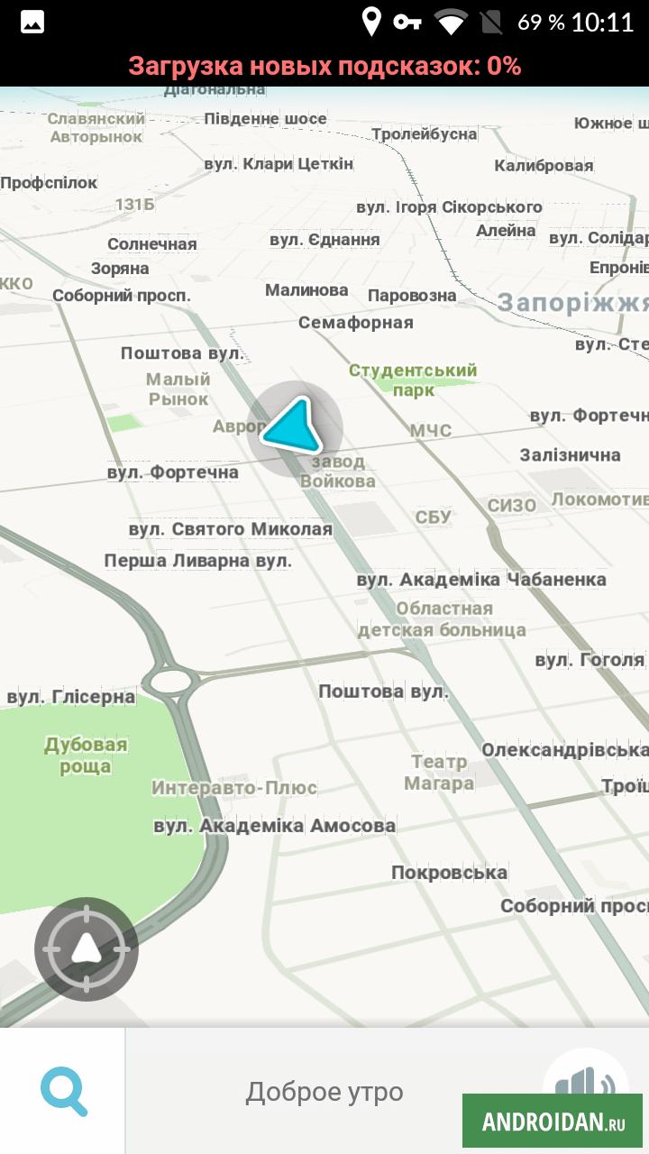 скачать карты украины для навигатора пионер