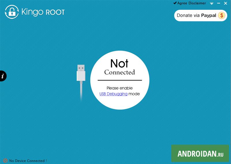 Скачать программу kingo root для компьютера