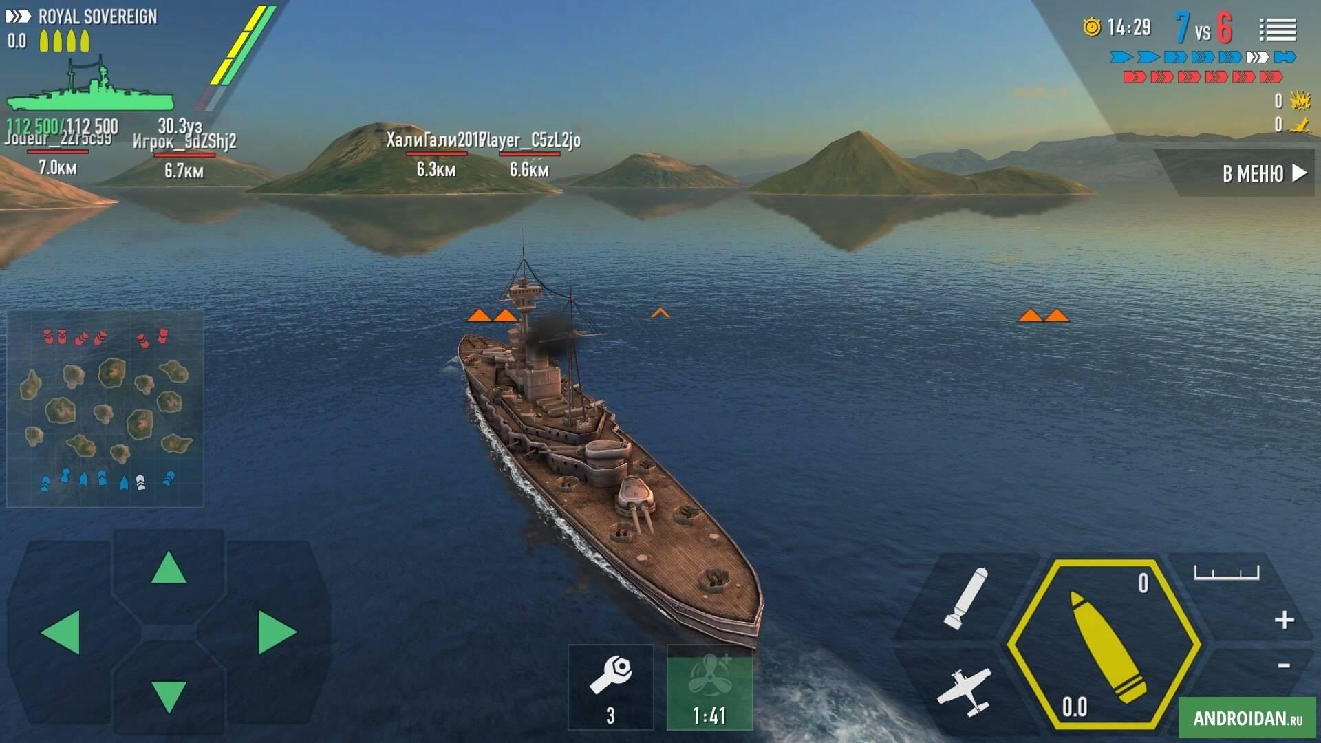 Warship battle коды на андроид буду