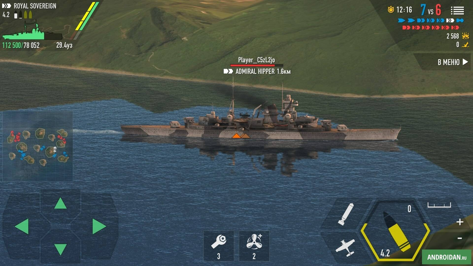 Battle of Warships взломанная (Mod: много денег) …