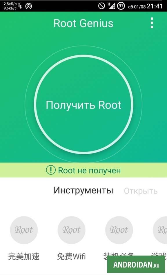 Живые обои андроид скачать бесплатно на русском языке 16